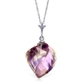 Genuine 10.75 ctw Amethyst Necklace Jewelry 14KT White