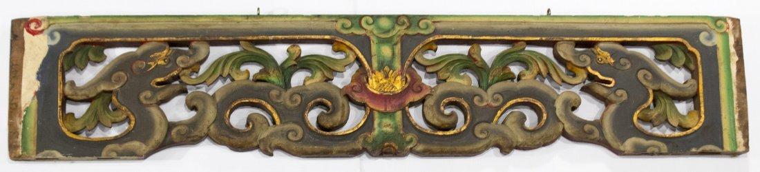 Carved Wood ORIENTAL TEMPLE DOORWAY PANEL VALANCE