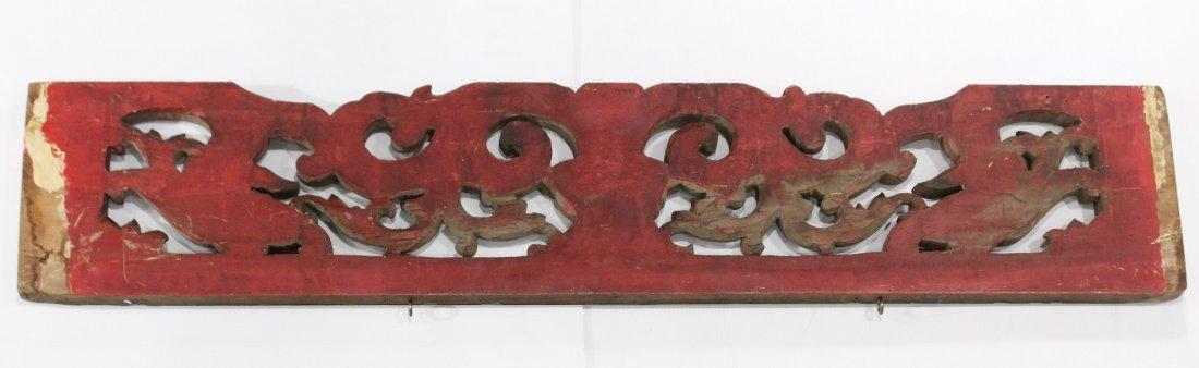 Carved Wood ORIENTAL TEMPLE DOORWAY PANEL VALANCE - 5