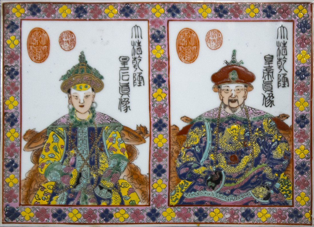 ORIENTAL ASIAN KING AND QUEEN PORCELAIN TILE