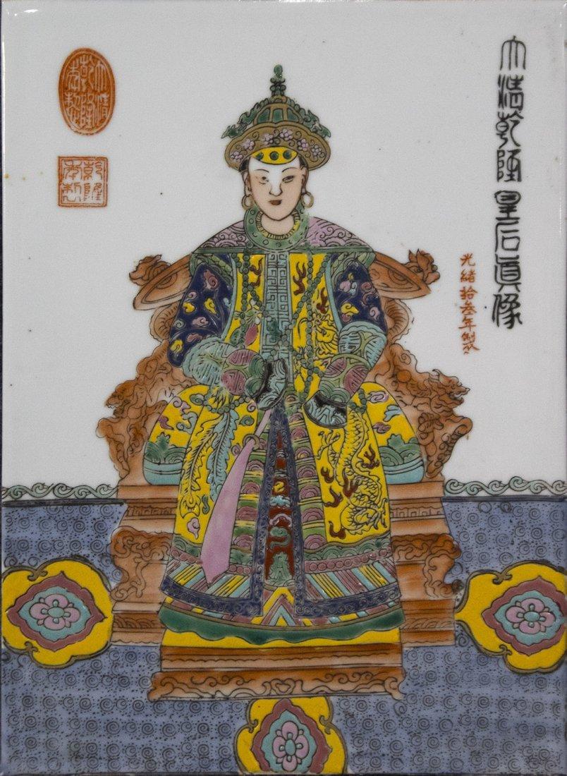 ORIENTAL ASIAN BUDDHA PORCELAIN TILE SIGNED