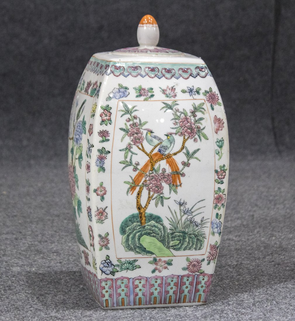 ORIENTAL PORCELAIN COVERED JAR WITH COVERED SIGNED