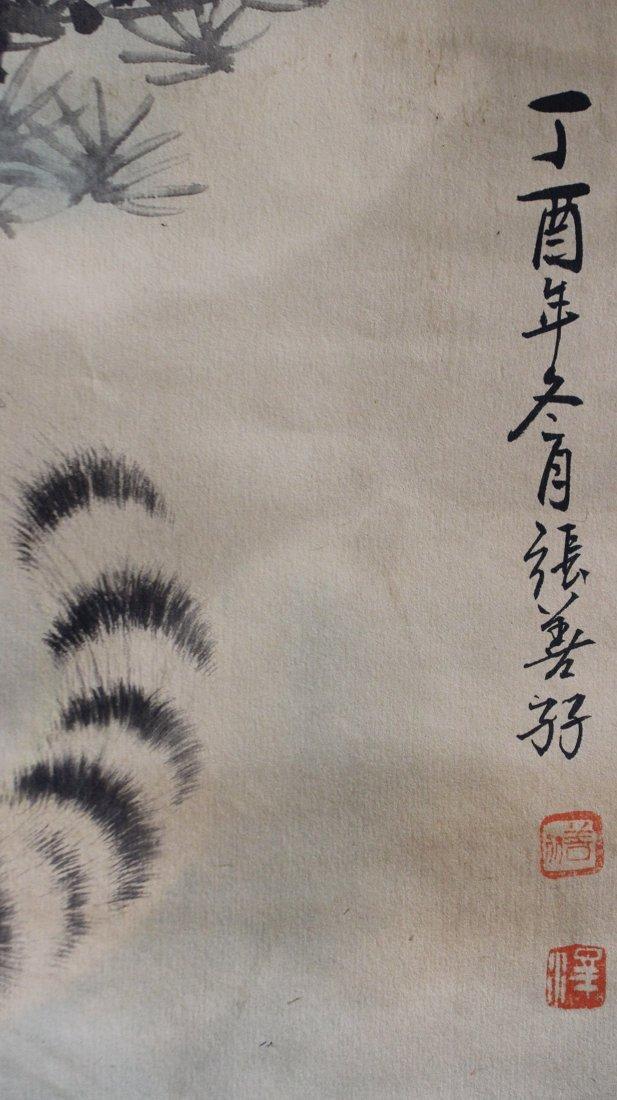 Antique Chinese Tiger Scroll on silk - 3