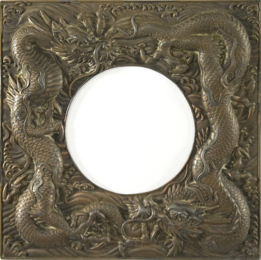 Heavy Reposse Oriental Dragon Pattern Metal Frame