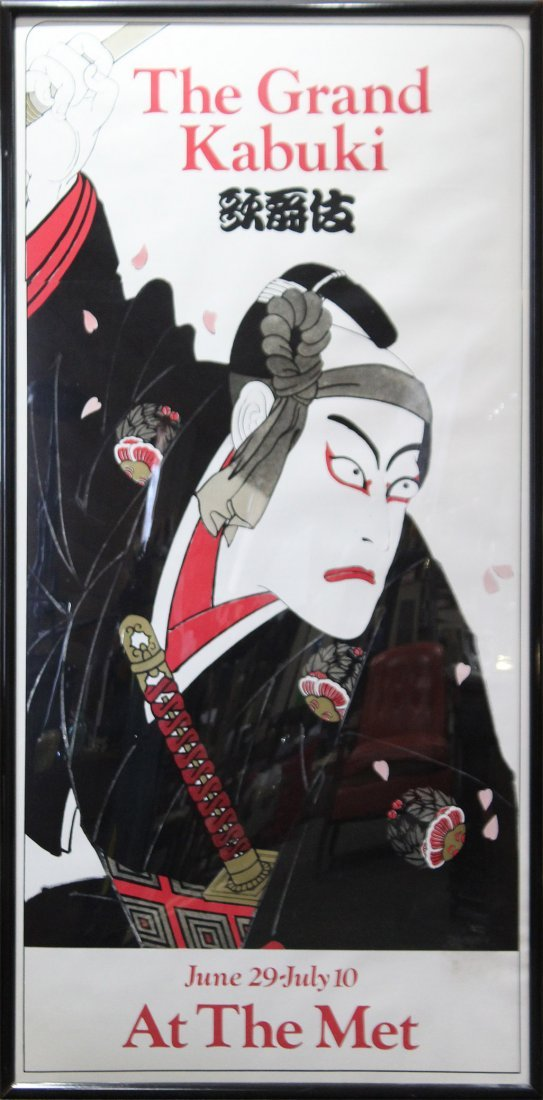 THE GRAND KABUKI AT THE MET Large Exhibition Poster