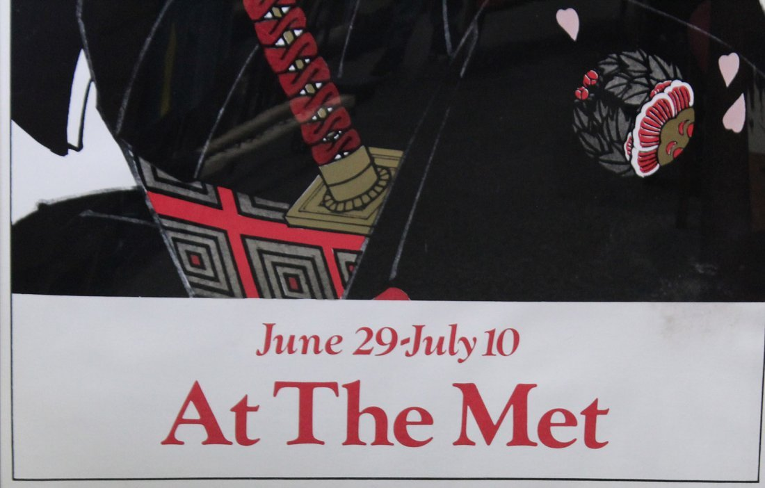 THE GRAND KABUKI AT THE MET Large Exhibition Poster - 2