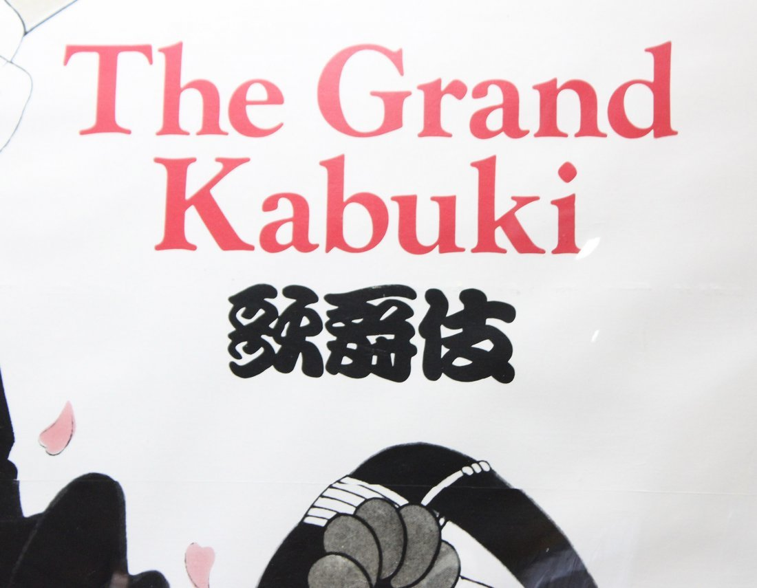 THE GRAND KABUKI AT THE MET Large Exhibition Poster - 3