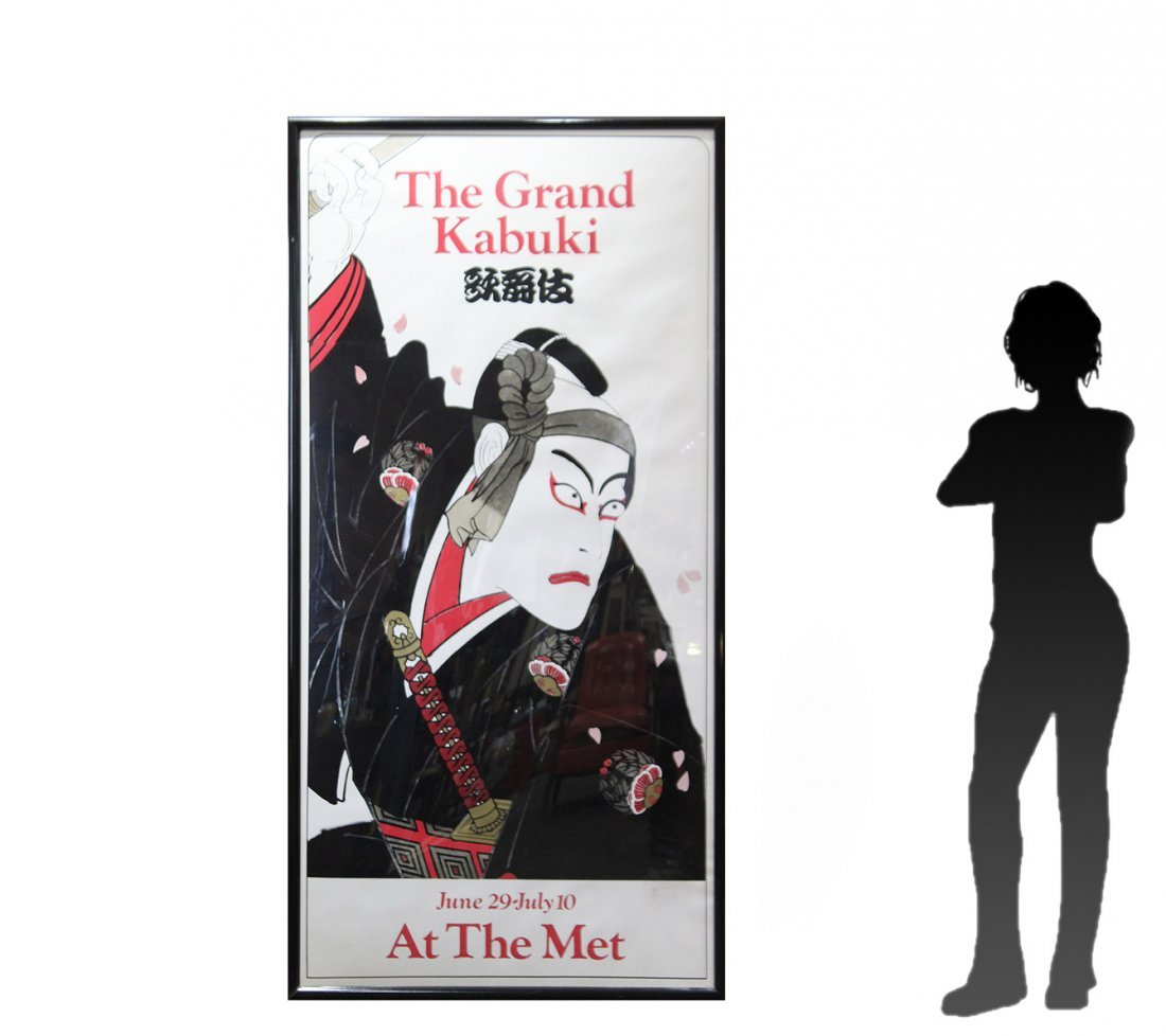 THE GRAND KABUKI AT THE MET Large Exhibition Poster - 5