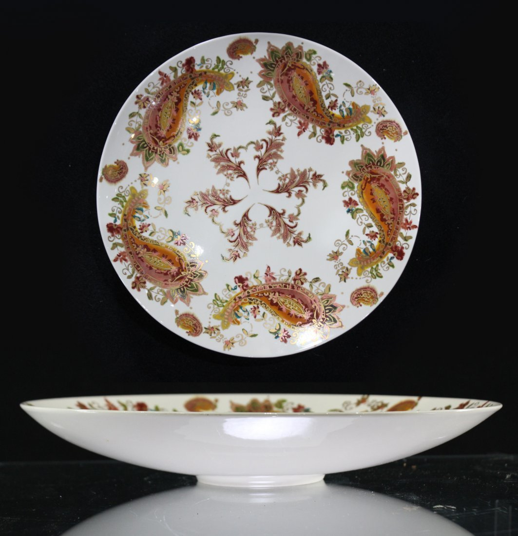 LENOX Porcelain Serving Plate BURNISHED AMBER Paisley