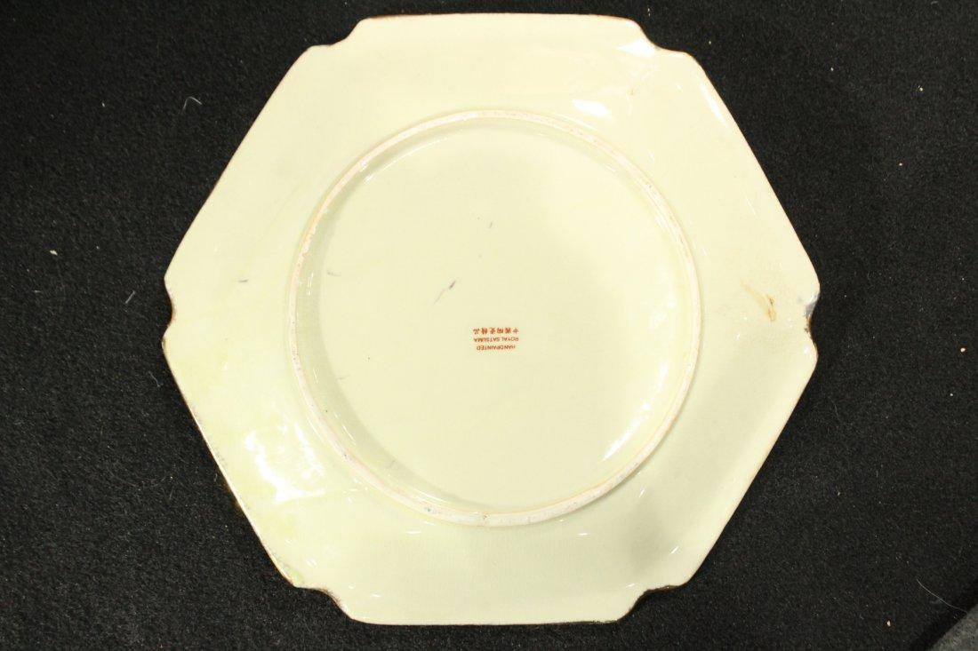 14 ROYAL SATSUMA DINNERS PLATES - SUPERB QUALITY - 7