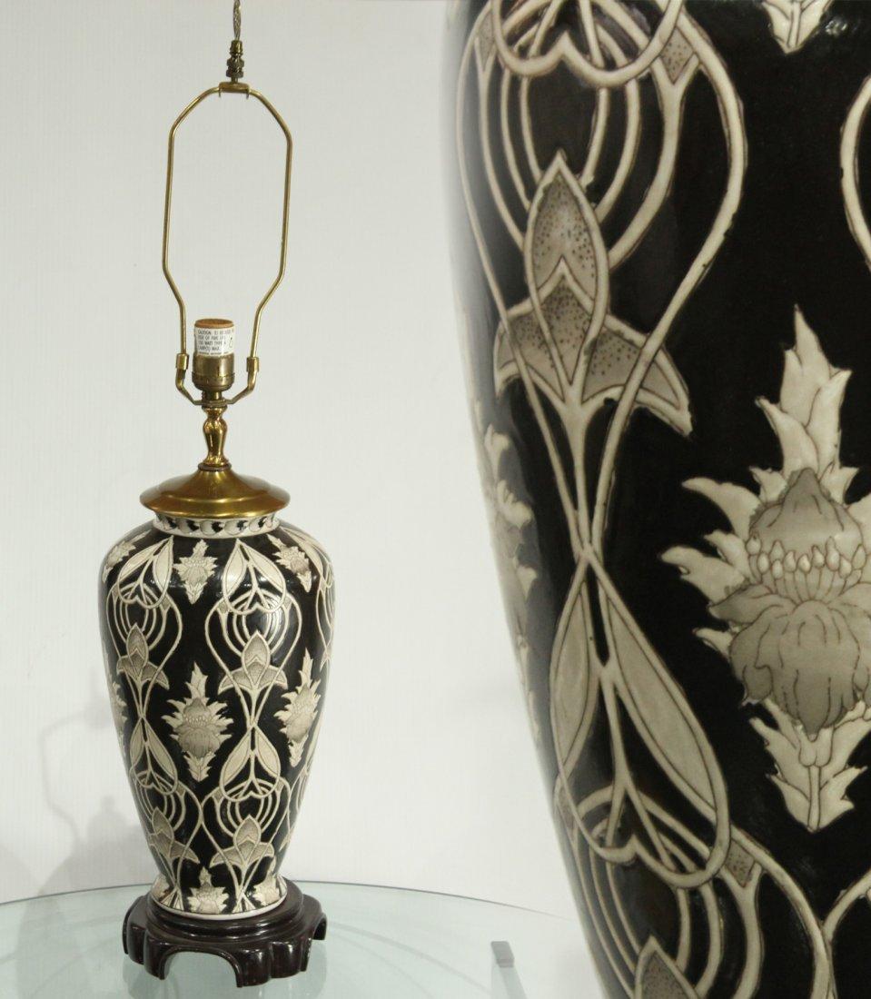 Ceramic mId-century Modern vase on Oriental pedestal