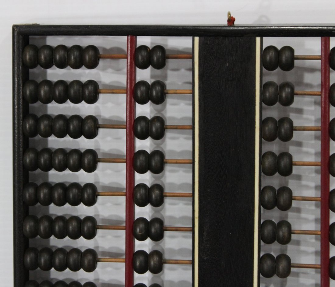 Large Chinese Abacus With Chinese Writing - 3