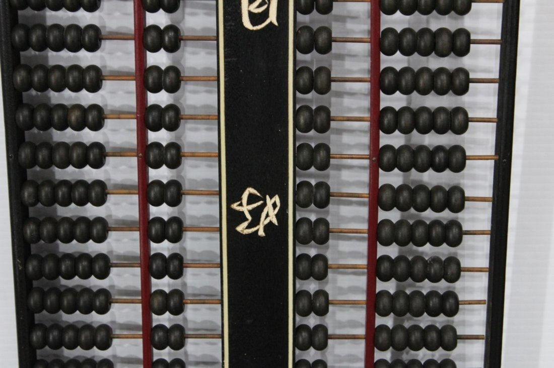 Large Chinese Abacus With Chinese Writing - 4
