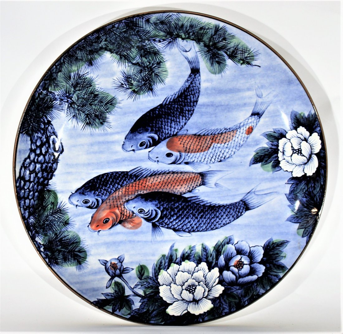 ORIENTAL PORCELAIN CHARGER With KOI FISH, Signed.