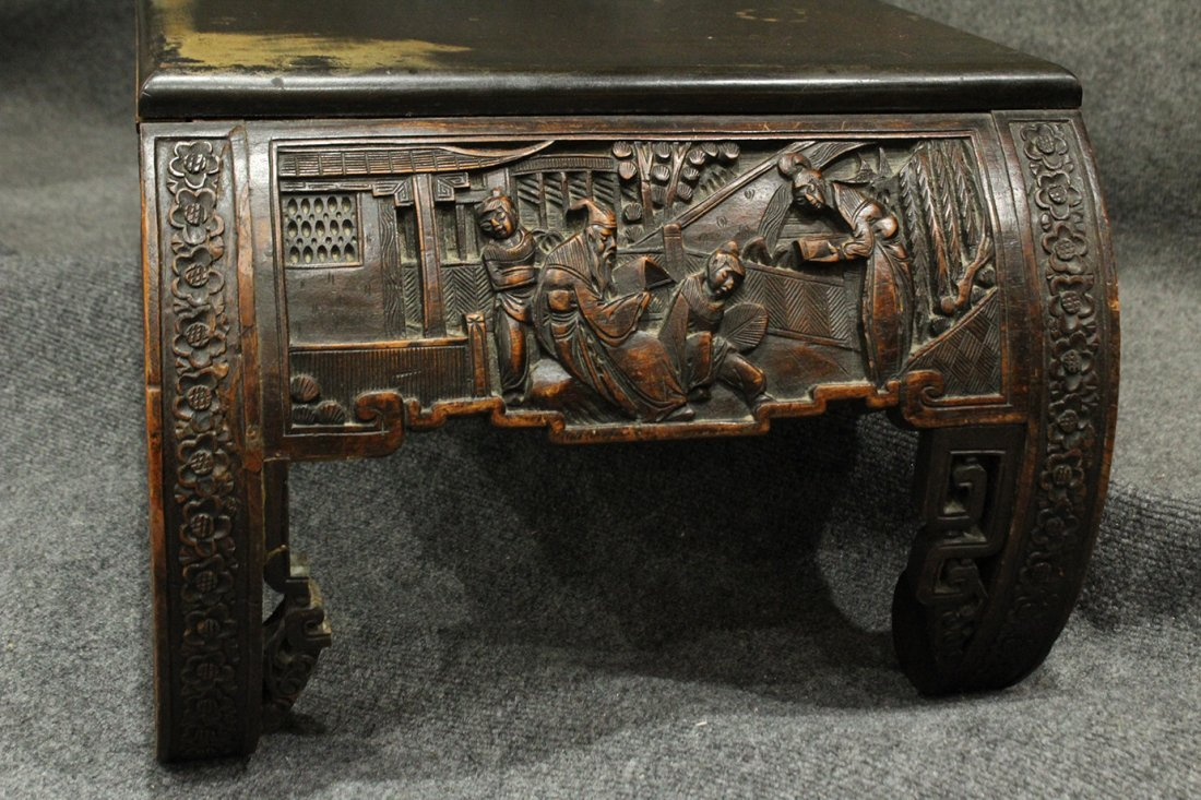 Carved Asian Oriental Opium Low Table - 7