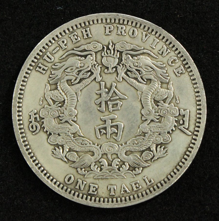 CHINA-HUPEH 1904 One Tael Silver, STYLE large