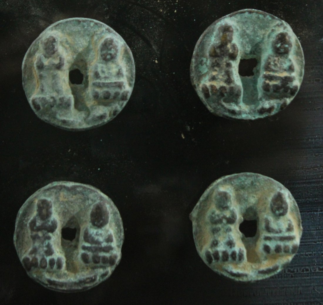 Unusual Coins With Figures In Relief