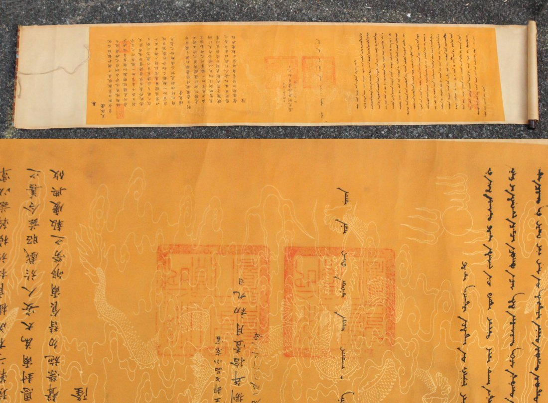 Asian Oriental Calligraphy Scroll
