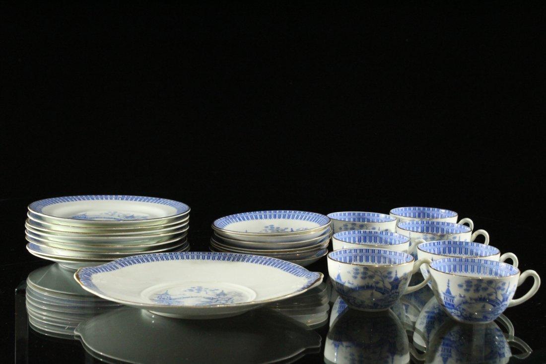 English Registry Patent Porcelain Oriental Landscape