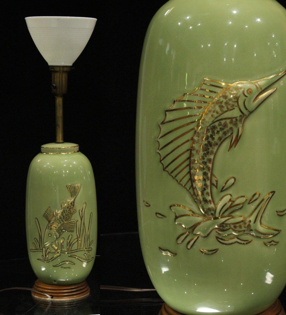 Mid-century Modern Atomic Age lamp