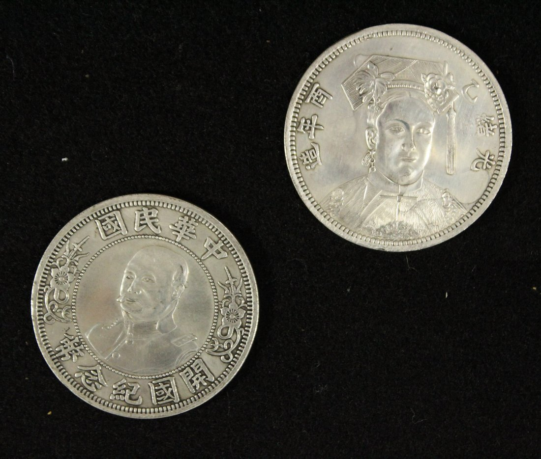 Two [2] Republic of China DOLLAR COINS