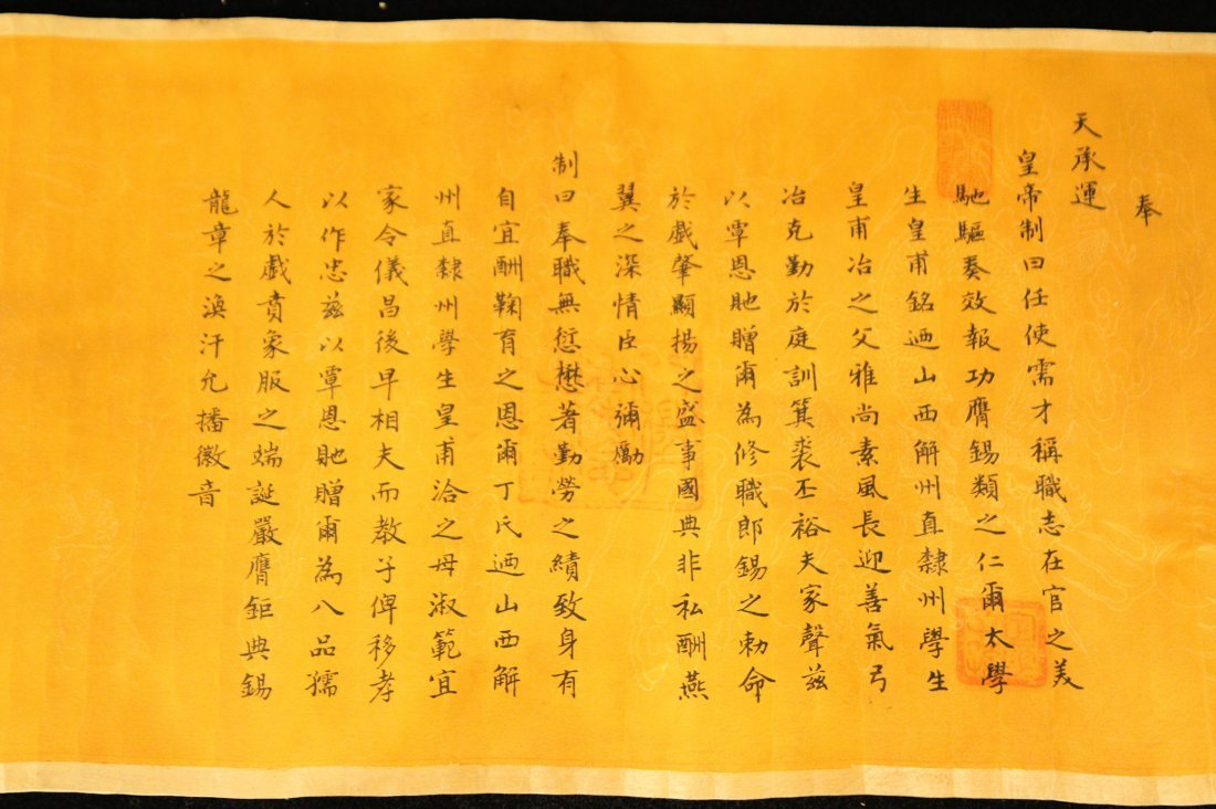Oriental Calligraphy Scroll - 4