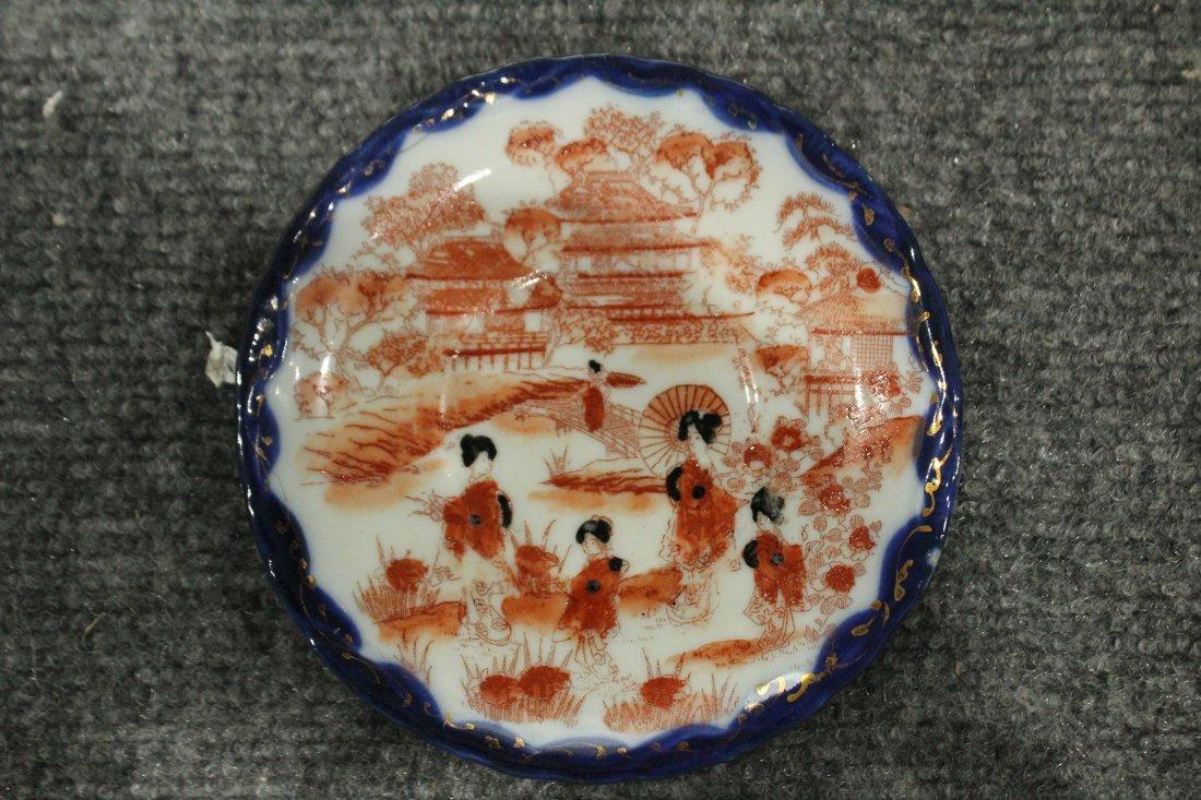 Vintage Japanese tea set, sighed - 6