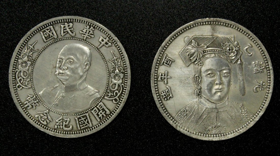 Two [2] The Republic Of China DOLLAR COINS