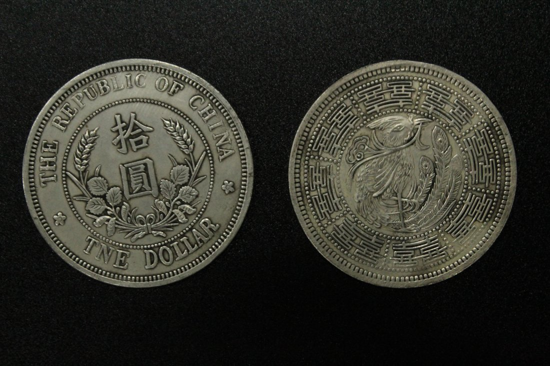 Two [2] The Republic Of China DOLLAR COINS - 2