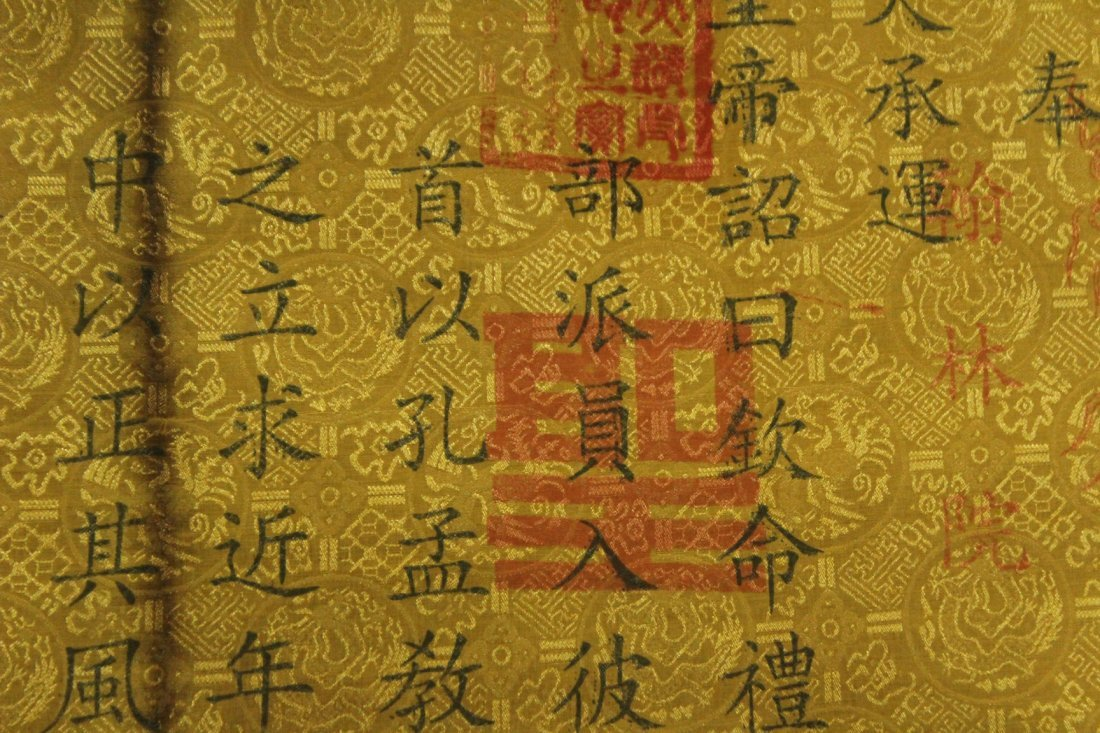 Oriental Calligraphy Scroll - 3