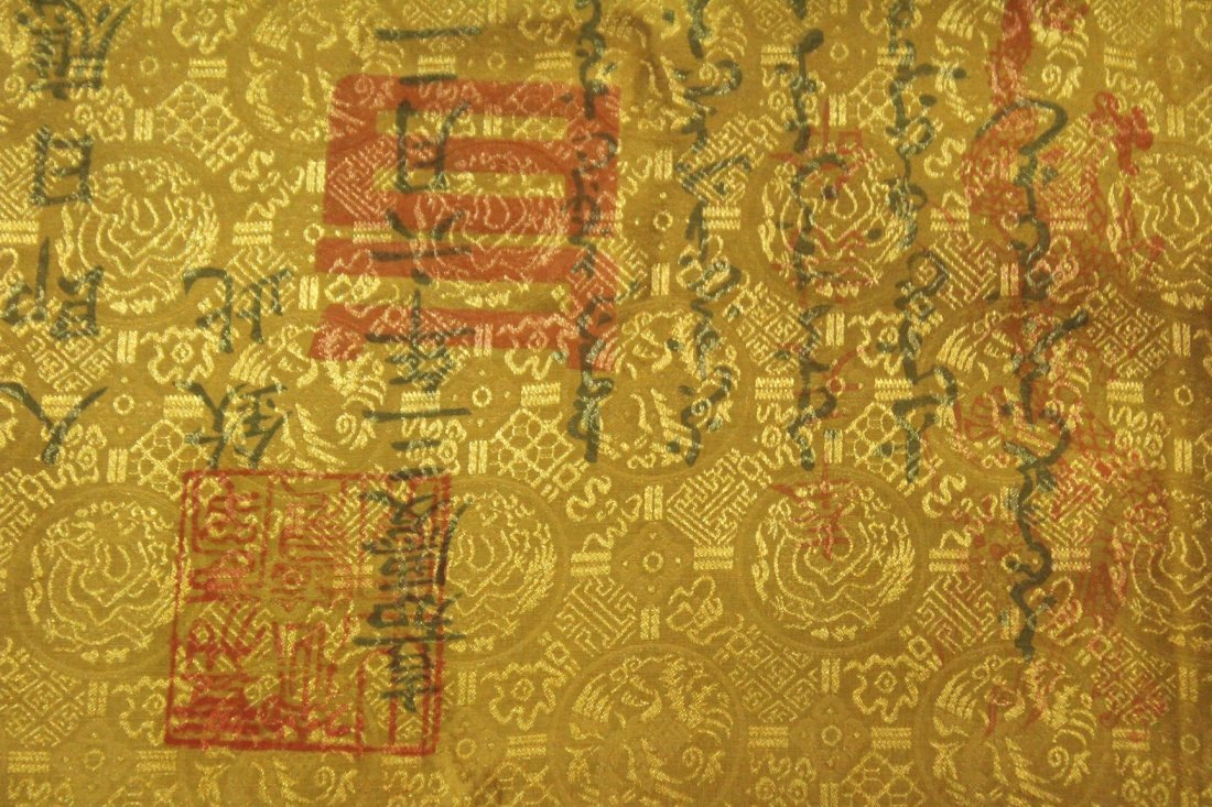 Oriental Calligraphy Scroll - 5