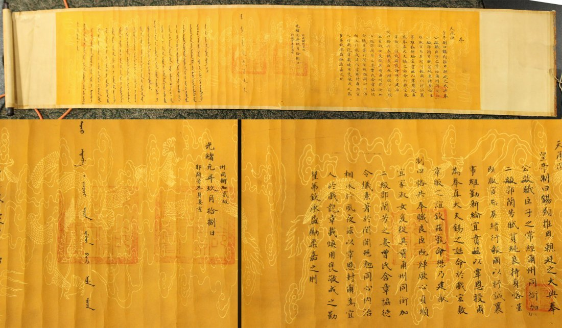 Oriental Calligraphy Scroll