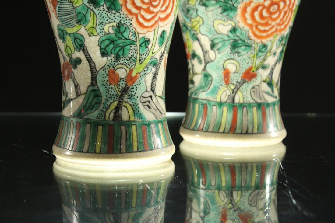 Pair 20th C. CHINESE PORCELAIN VASES Birds on Branches - 4