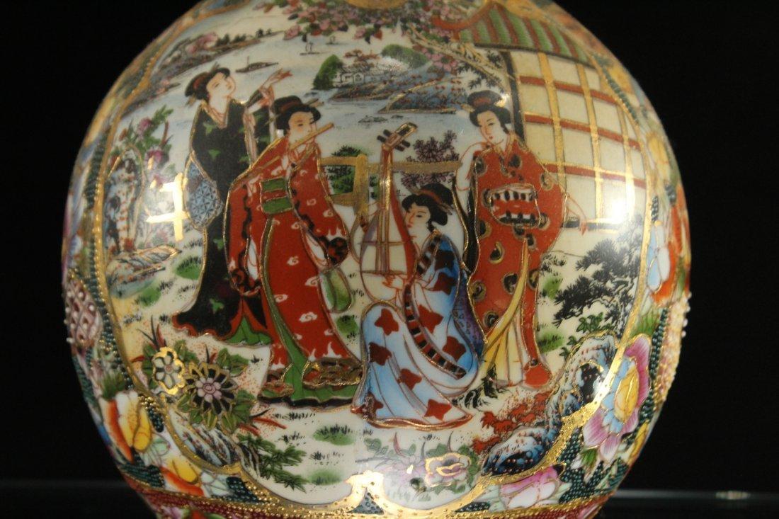 Oriental SATSUMA VASE WITH RUFFLED TOP - 2