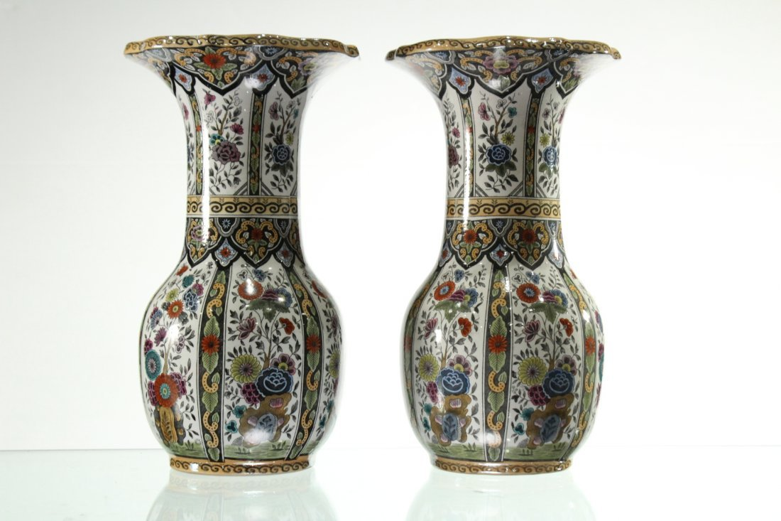 Two [2] PETRUS REGOUT MAASTRIGHT HOLLAND VASES