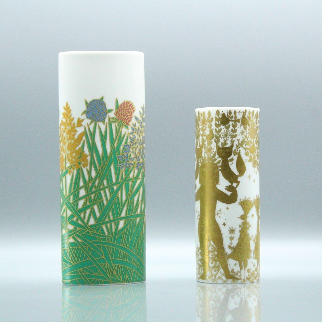 Two Rosenthal Studio Line Porcelain Cylindrical Vases