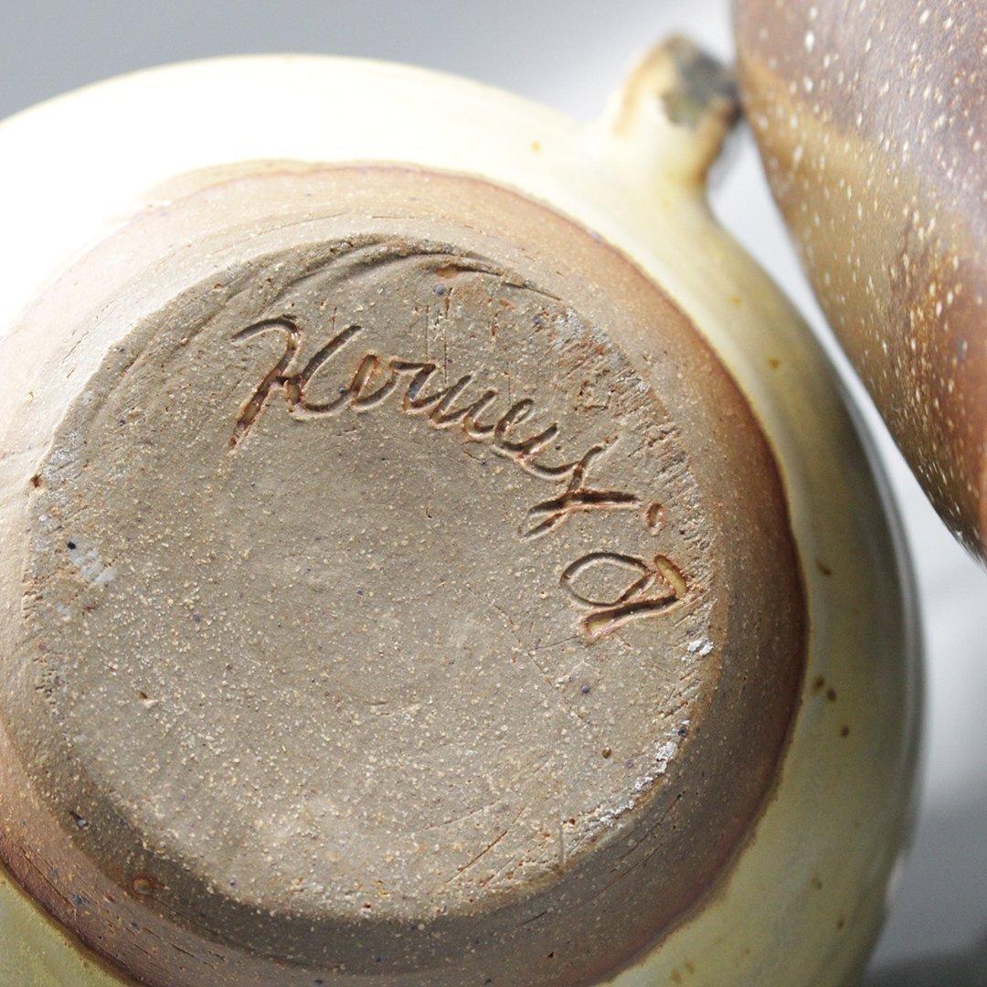 Two [2] P Morris Modern Stoneware Art Pottery - 8