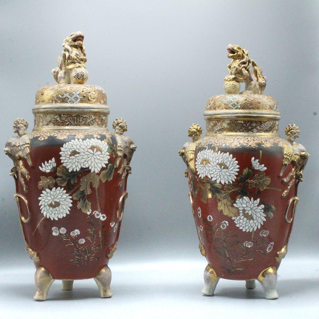 Pair of Vintage Porcelain Chinese Ginger Jars