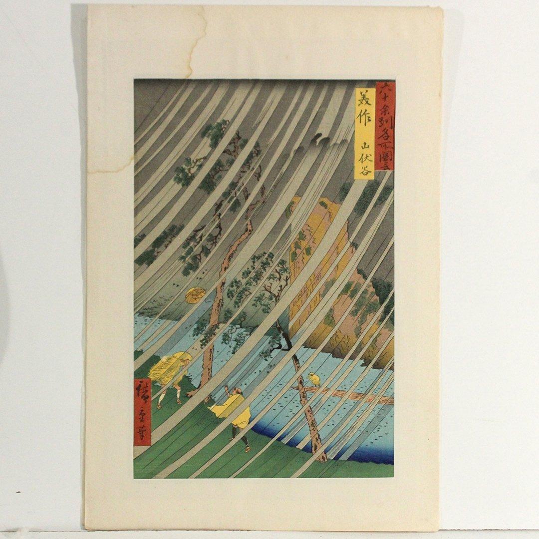 Yamabushi Gorge in Mimasaka Province Hiroshige Ando