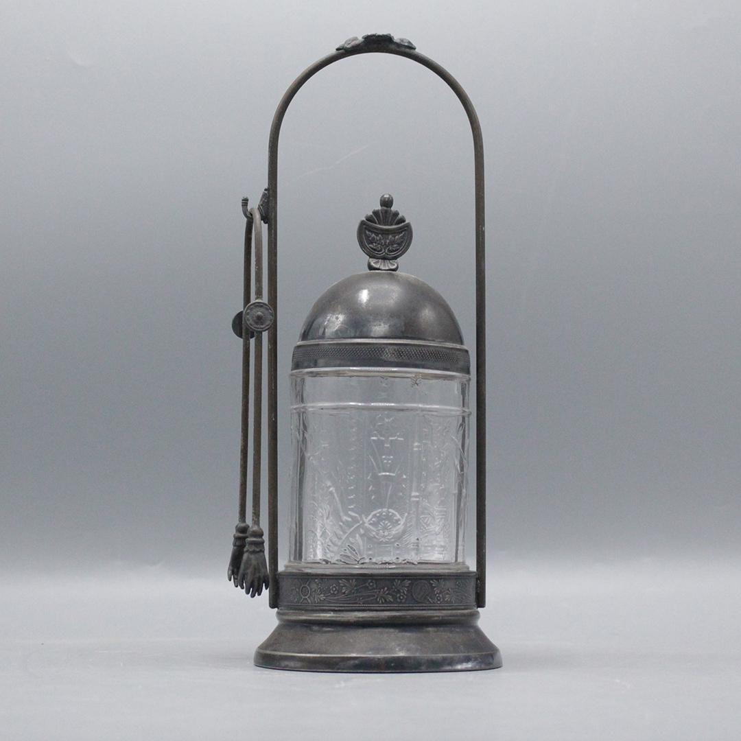 Antique Glass Pickle Castor in Silver Plate Holder