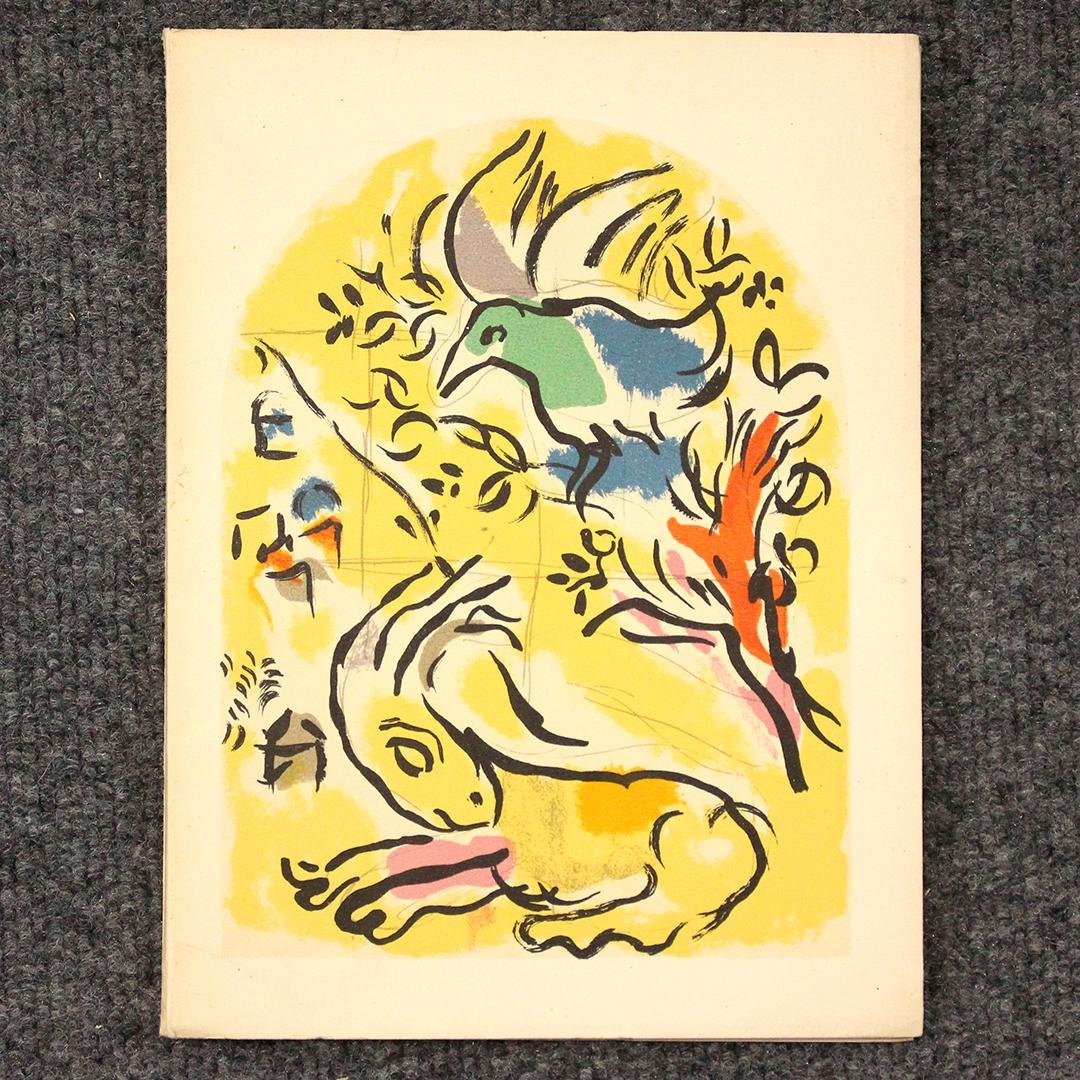 Small Marc Chagall Book with Lithograph Cover