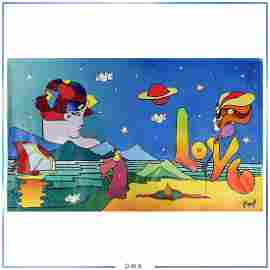 Peter Max, Pop Art Surreal Oil on Canvas Painting