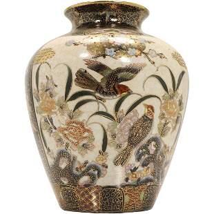 Hand Painted Japanese Satsuma Vase with Birds