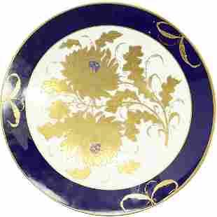 J K W Carlsbad Echt Gold Flower Decorated Cobalt Bowl