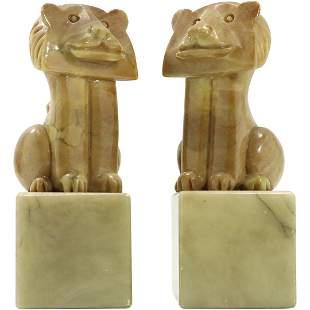 Pair Carved Alabaster Lion Figure Bookends - Vintage