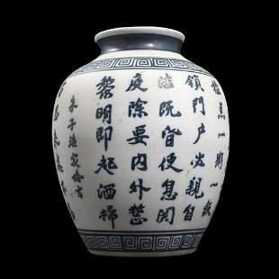 Chinese Porcelain Vase Decorated with Chopstick Symbols