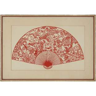 Framed Lithograph of Asian Hand Fan with Birds, Vintage