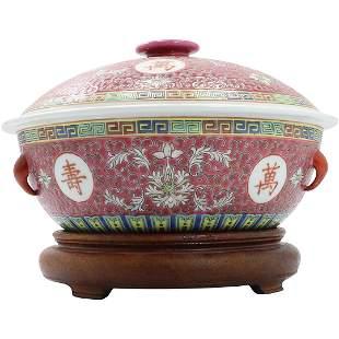Fine Chinese Porcelain Covered Food Bowl on Teak Base