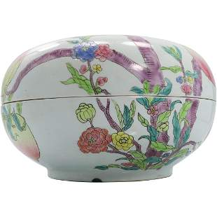 """Fine Chinese Porcelain Covered """"Peach"""" Bowl"""