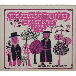 The Jewish Folk Art Calendar 1978, Harry Lieberman